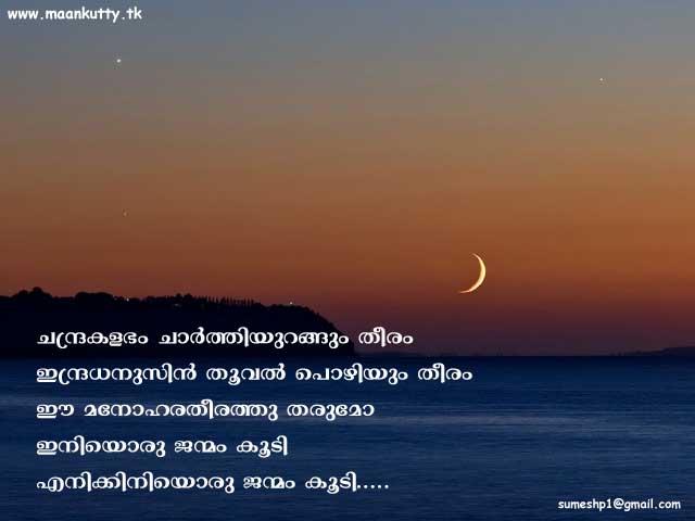 Malayalam greeting cards Malayalam birthday cards Malayalam – Malayalam Birthday Greetings
